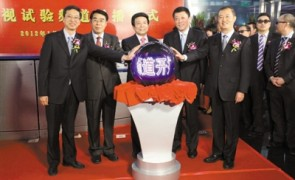 China 3D Channel Launch